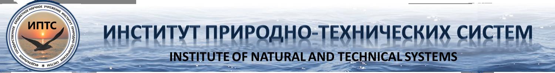ИПТС, 299011 Севастополь ул. Ленина д. 28